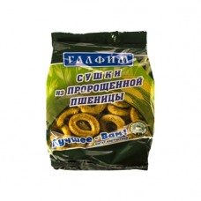 Сушки Galfim с зернами пшеницы 200г