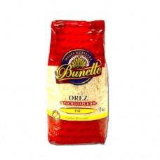 Рис Camolino Bunetto 0.9 кг