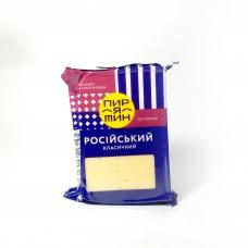 Сыр твёрдый «Российский», классический, 50%, 160 г