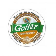 """Пиво светлое """"Gotter"""" 1l"""